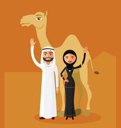 Muslim family cartoon in desert dunes vector