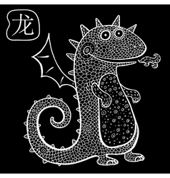 Chinese Zodiac Animal astrological sign dragon vector image vector image