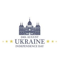 Independence day ukraine vector