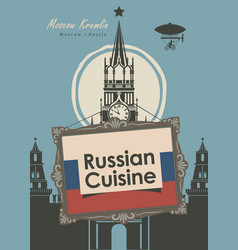 Banner restaurant russian cuisine with kremlin vector