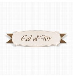 Eid al-fitr festive paper tag vector