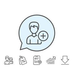 Add user line icon profile avatar sign vector