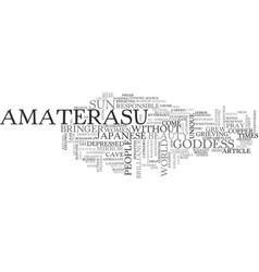 Amaretto flavored tea text word cloud concept vector