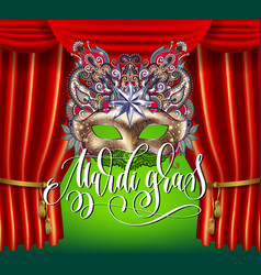 mardi gras masquerade holiday poster with golden vector image