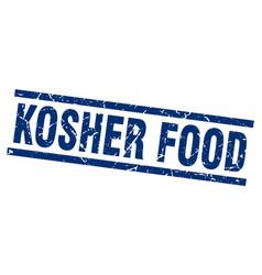 square grunge blue kosher food stamp vector image vector image