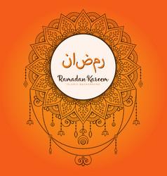 Month ramadan greeting card with arabic vector