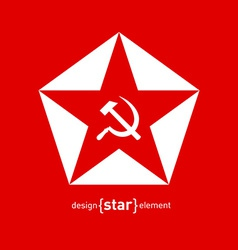 red star with socialist symbols on white vector image vector image