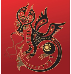 Chinese horoscope Year of the dragon vector image vector image