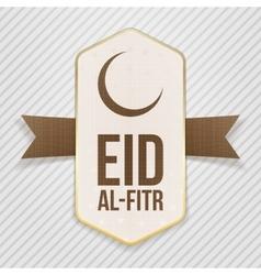 Eid al-fitr festive textile poster vector