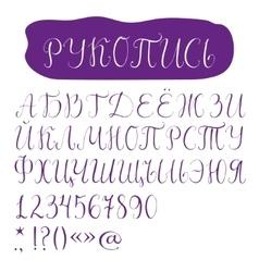 Cyrillic script font vector
