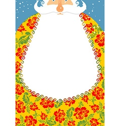 Russian santa claus - grandfather frost clothing vector