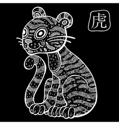 Chinese Zodiac Animal astrological sign Tiger vector image