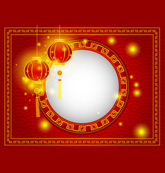 Chinese new year with white blank space on red vector