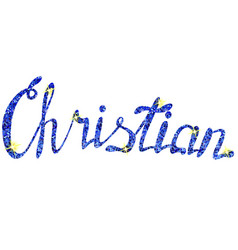 Christian name lettering tinsels vector