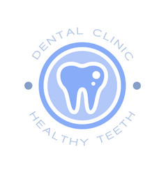 Dental clinic healthy teeth logo symbol vector