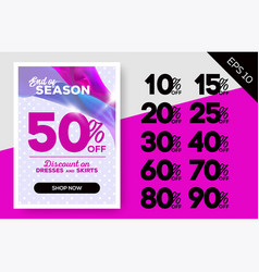 End of season sale banner with flying satin vector