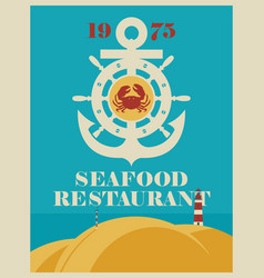 Banner for a seafood restaurant with an anchor vector