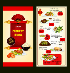 chinese restaurant menu with asian cuisine dishes vector image