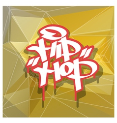 Hip hop vector