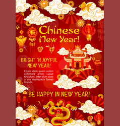 Festive temple for chinese new year greeting card vector