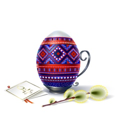 Easter egg blue verba1 vector