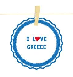 I lOVE GREECE4 vector image