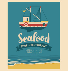 restaurant or seafood store with fishing boats vector image vector image