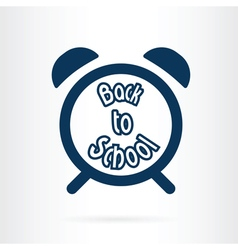 Alarm clock school icon vector