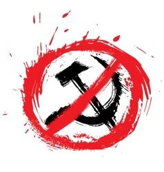 No communism symbol vector image vector image