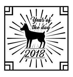 year of the dog 2018 chinese zodiac celebration vector image vector image