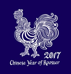 Rooster - symbol of 2017 chinese zodiac sign vector