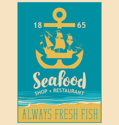 banner for seafood with anchor and sailboat vector image