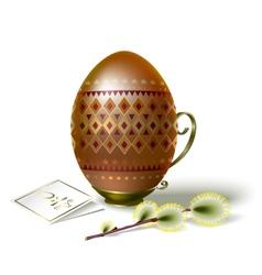 Easter egg brown verba1 vector image