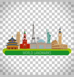 world landmarks on transparent background vector image