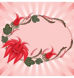 red floral border vector image