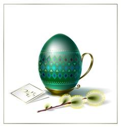 Easter egg green verba1 vector image vector image