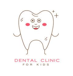 Dental clinic for kids logo symbol vector