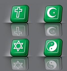 button religion vector image