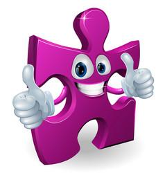 jigsaw piece cartooon man vector image