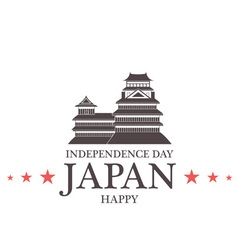 Independence Day Japan vector image vector image