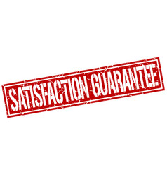 Satisfaction guarantee square grunge stamp vector