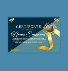 certificate or diploma retro design template vector image vector image