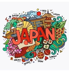 Japan hand lettering and doodles elements vector