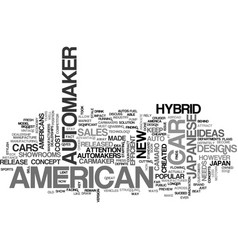 American auto bargains review good or bad text vector