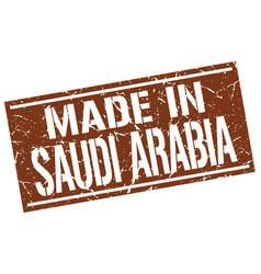 Made in saudi arabia stamp vector