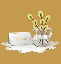 Otkritka2 vector image vector image