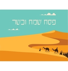 happy and kosher Passover in Hebrew Jewish vector image