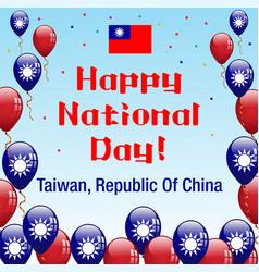 happy national day taiwan vector image vector image