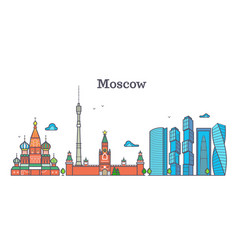 moscow line panorama modern city skyline vector image