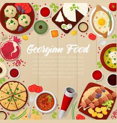 Georgian cuisine traditional food with khachapuri vector